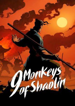 9 Monkeys of Shaolin PC Steam Key GLOBAL